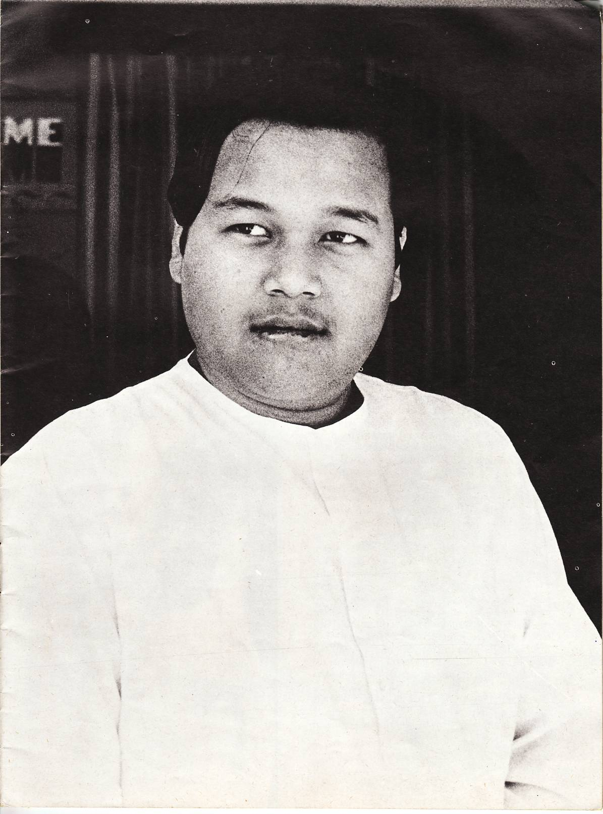 Maharaji's Gospel Teachings About The Knowledge of God
