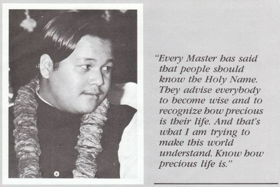 Maharaji Teachings About the Living Master