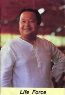 Prem Rawat (Maharaji) teaching about the Physical Form of God